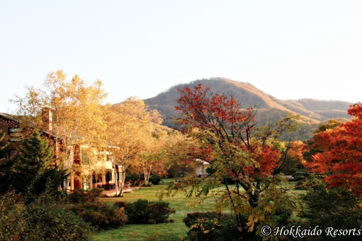 Lakehouse at Toyako
