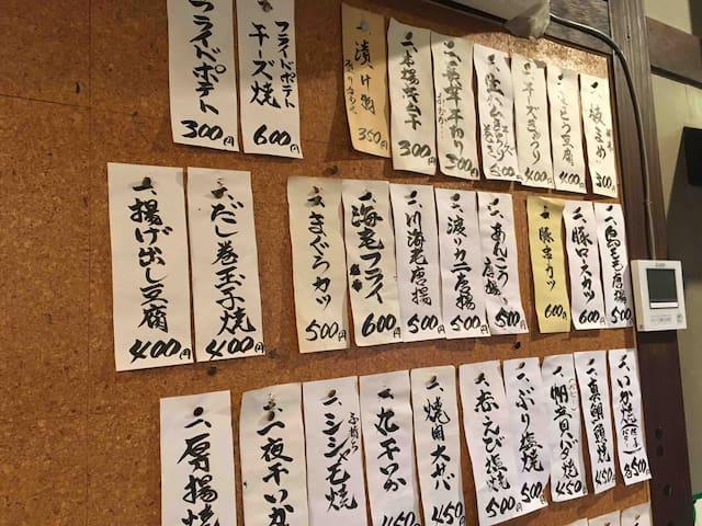 "kJapanese style pub Restaurant ""EBESA""    menu You can also order only meals 宿から歩いて90秒にある和食居酒屋えべさ メニューです。 居酒屋ですがお酒飲まずお食事だけの定食メニューも可能です。"