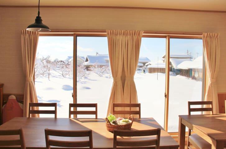 Guesthouse Kanoka【Private Twin】 - Nakano-shi - Casa