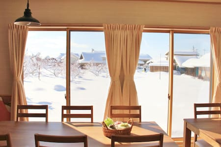 Guesthouse Kanoka【Private Twin】 - Huis
