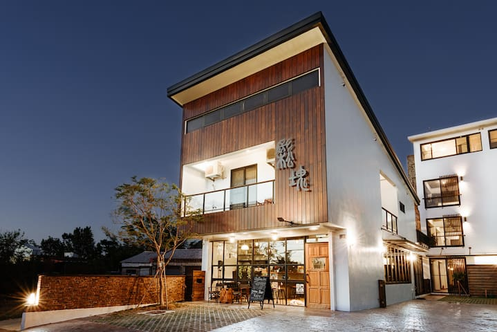 墾丁恆春鬆塊民宿 Chillax Inn - Double Rm. w Balcony 205 - Hengchun Township - Minsu (Taïwan)