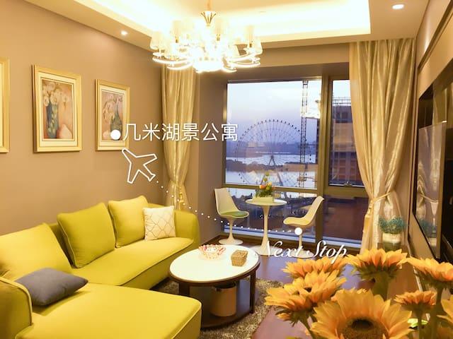 JIMI Lake Viewed APartment - Suzhou - Condominium