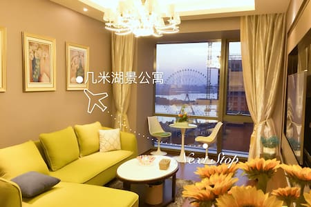 JIMI Lake Viewed APartment - Suzhou - Appartement
