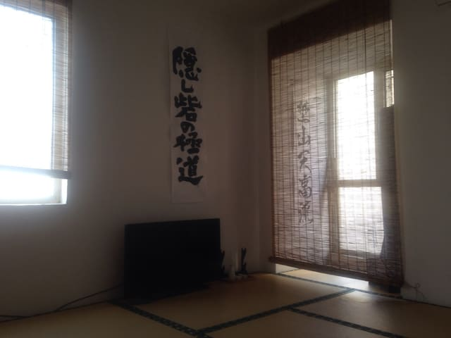 65平高级公寓 一室一厅 和风装修 家电齐全 有车位 - 石家庄