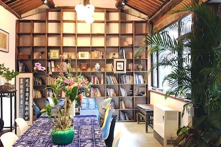 【一一合院】之一:雍和宫簋街之间,传统四合院中的舒适正房 - Peking - Haus
