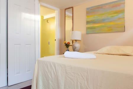 COZY CLEAN ROOM 7 MIN FROM JFK - Queens - Casa