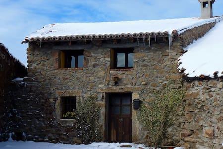Casa rural La Salamandra de Gredos - Haus
