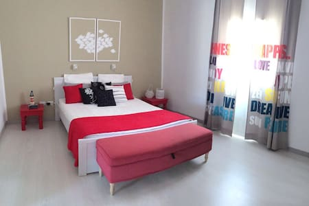 Isabel Rooms in apartment red - Mazara del Vallo
