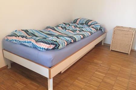 A nice single room in Munich - München - Apartment