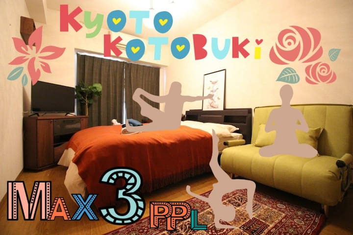 KYOTO KOTOBUKI 201 Netflix FREE