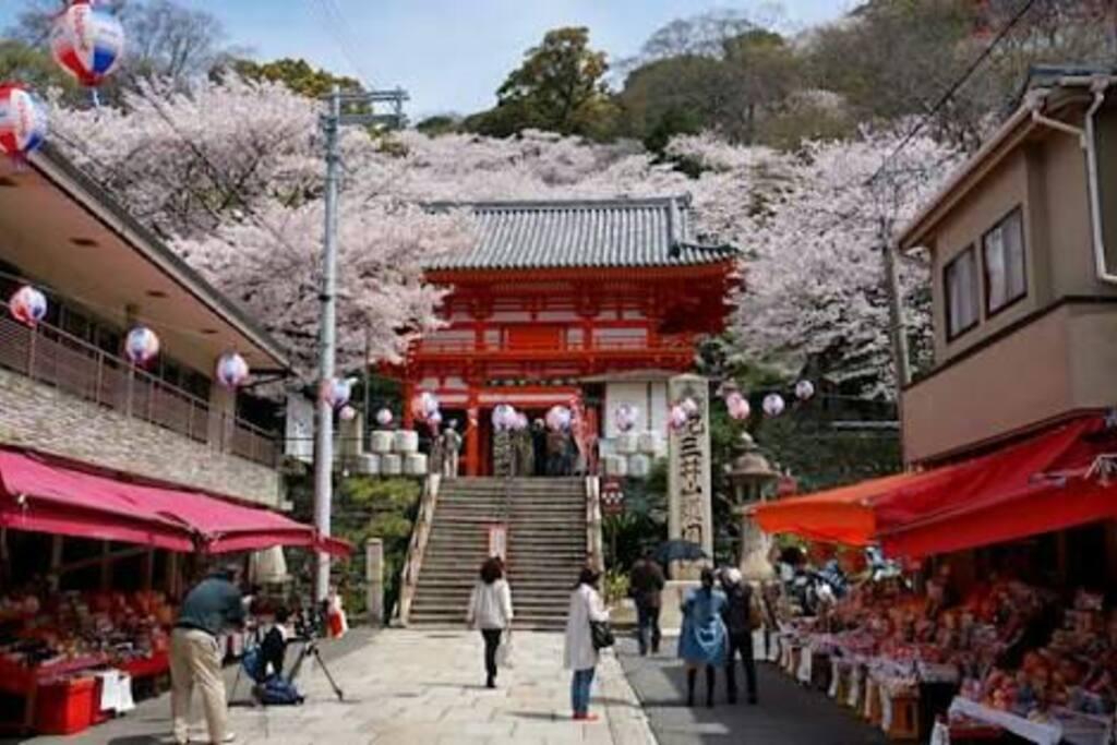 紀三井寺 Kimiidera 15 minutes on foot http://www.kimiidera.com/pdf/english.pdf