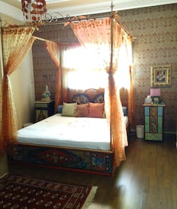 Indian Room atmosphere - Appartement