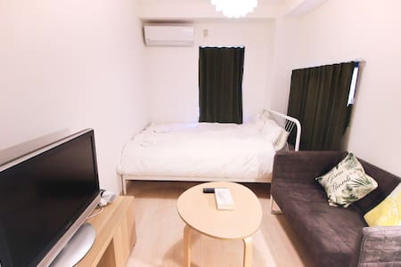 Uhome Kanda Hotel, one stop to Tokyo sta KD302