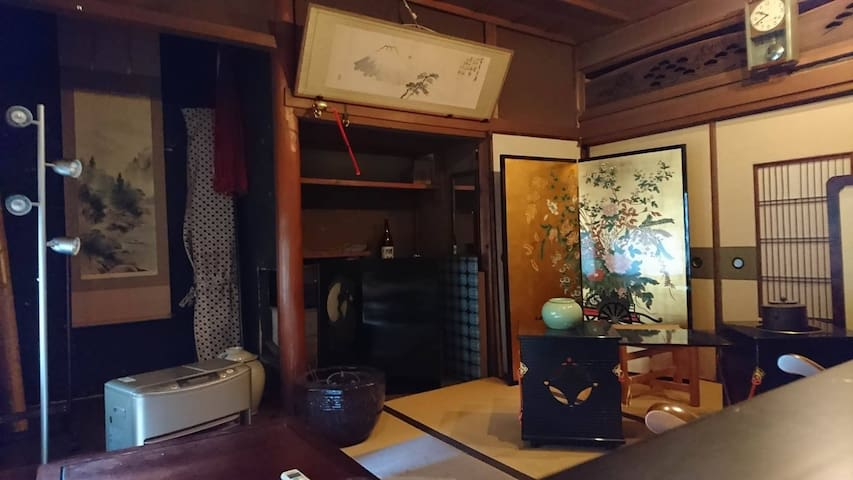 Staying at antique kimono shop / Himeji/2persons~ - 姫路市 - Pensió