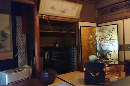 Staying at antique kimono shop / Himeji/2persons~ - 姫路市 - ゲストハウス