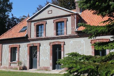 Charmante maison normande village bord de mer - Saint-Pierre-en-Port - 一軒家