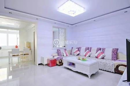 崇礼毛毛奇遇3居大床房 - Zhangjiakou