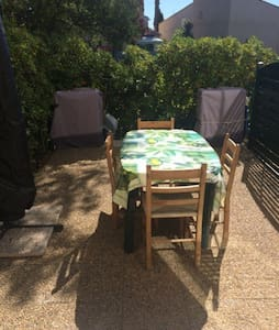 Beau studio au calme, proche du port et des plages - Agde - Apartment