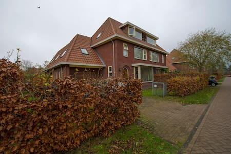 Room in the suburbs - Groningen