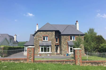 Comfortable, convenient and self contained house. - Kinsale