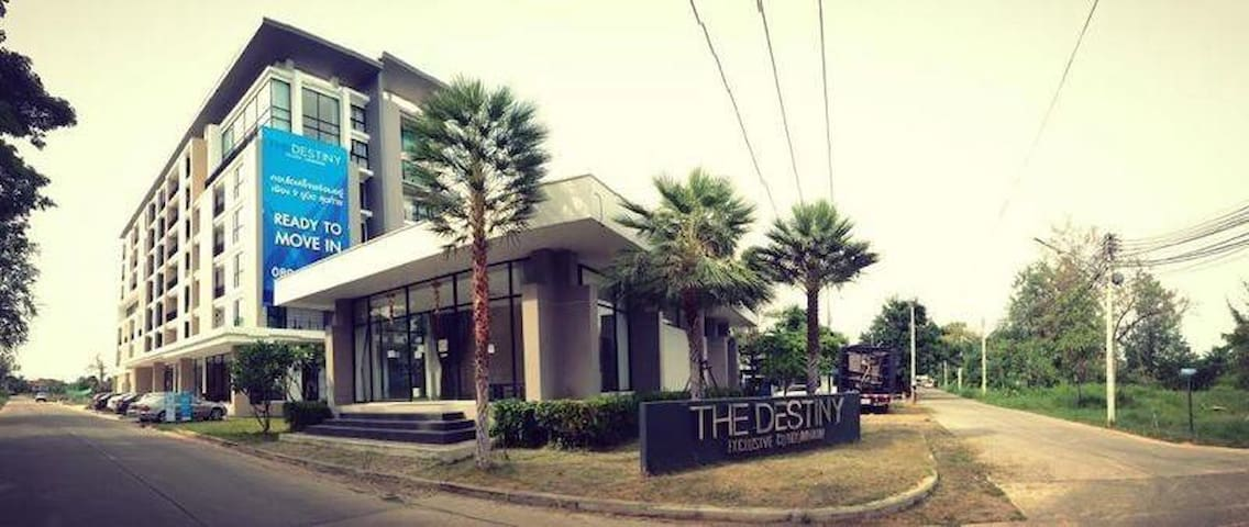the destiny exclusive condominium - Khon Kaen - Condominium