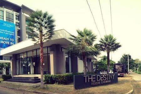 the destiny exclusive condominium - Khon Kaen