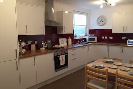 Stunning holiday let available - Hawick - Apartemen