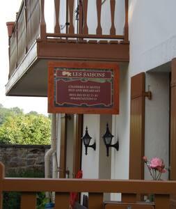 Main House (private bathroom) @ Les Saisons