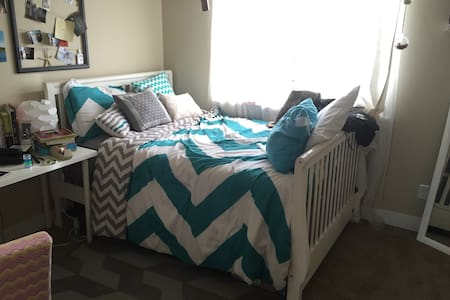 Cozy one private room with parking - Heber City - Haus
