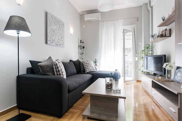 10min to City Center | Luxury house - Athene - Appartement