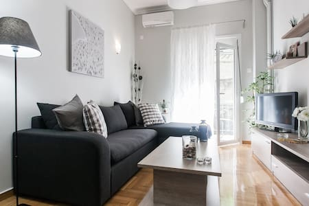 10min to City Center | Luxury house - Atenas - Apartamento