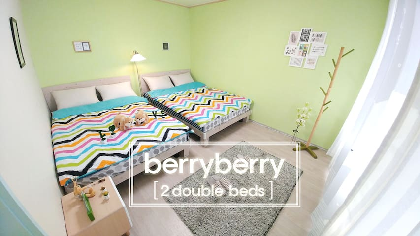 [BRAND NEW] BerryBerry HOUSE 5