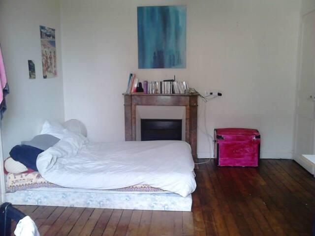 Appartement 2 pièces centre ville - Rennes - Huoneisto