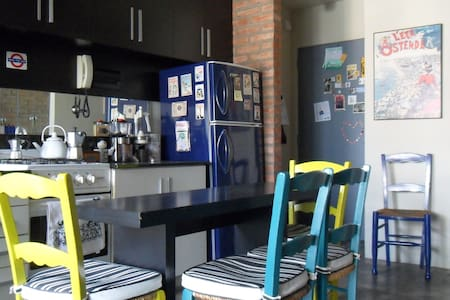 Cozy loft to LOVE BA. All you need is LOFT :) - Buenos Aires