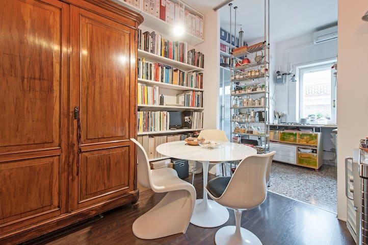 small loft  Ardeatino-Garbatella  - Rome - Loft