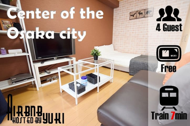 Center of the Osaka City! Tanimachi/Chuo-ku 4pax - Chūō-ku, Ōsaka-shi - Apartamento