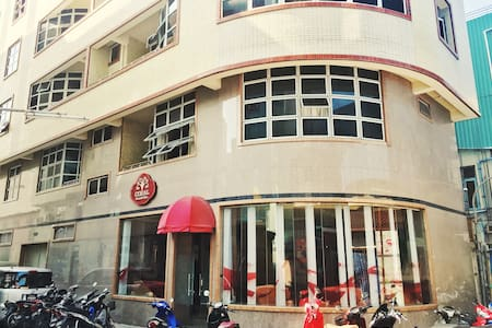Coral Hotel Male' - Male - Bed & Breakfast