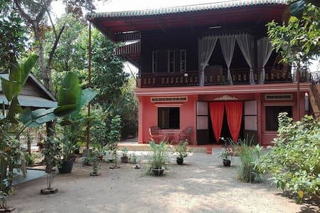 Your home Real Home Stay Together in our home. - Krong Siem Reap - Dům pro hosty