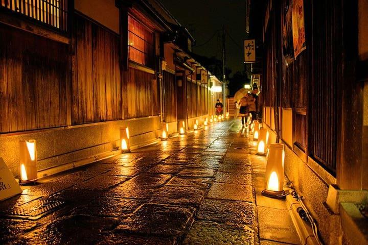 3min駅★ExclusiveArea★VeryPopularRoom★Near三条四条祇園東山★ - Higashiyama Ward, Kyoto - Apartment