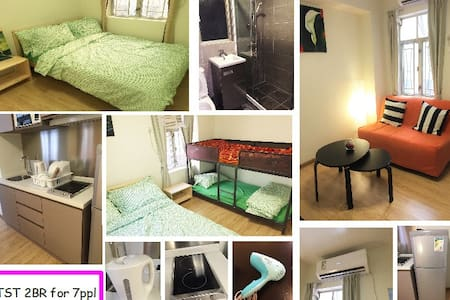 (B)New! 2BR! Heart of Tsim Sha Tsui ! 2 mins MTR! - Apartment