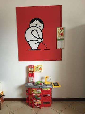 Appartamento Moderno - Mantova - Apartment