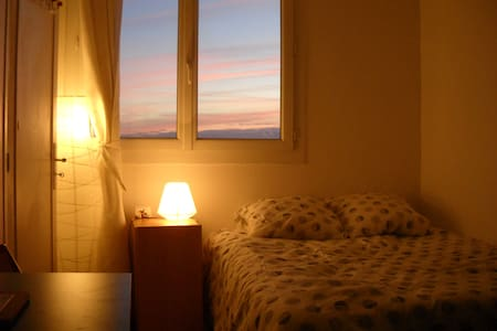 Private room for 2 persons - Villejuif - Wohnung