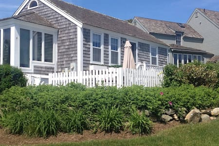 CAPE COD COTTAGE BY BEACH - Mashpee