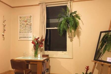 Leafy retreat in the heart of Brunswick - Brunswick - House