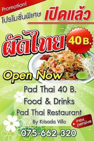 Krisda  villa  750 - Tambon Sai Thai - Квартира