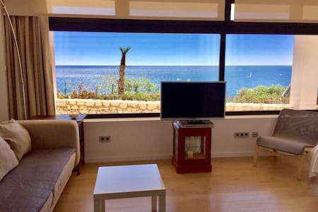 Loft a pie de playa en Altea/Calpe - Альтея - Лофт