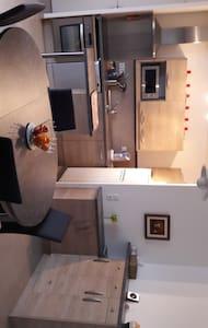 Appartement confortable, proche transports - Vigneux-sur-Seine - Wohnung