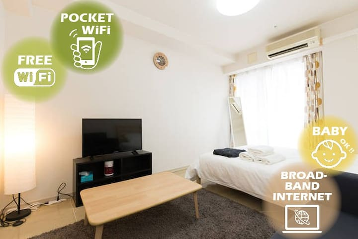 1 Bedroom apt Osaka 3min toSTA Easy>Anywhere WiFi - Kita-ku  - Apartament