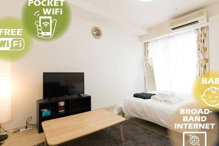 1 Bedroom apt Osaka 3min toSTA Easy>Anywhere WiFi - Kita-ku  - Huoneisto