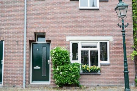 Prachtige locatie in oude gedeelte binnenstad - Leeuwarden